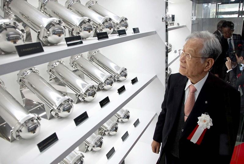 Ученые КФУ и японского RIKEN заложили капсулу времени с живым посланием будущим поколениям